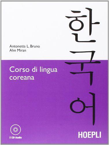 Corso di lingua coreana. Con 2 CD Audio di Antonetta L. B... https://www.amazon.it/dp/8820342863/ref=cm_sw_r_pi_dp_x_kOauybQ87AQW6