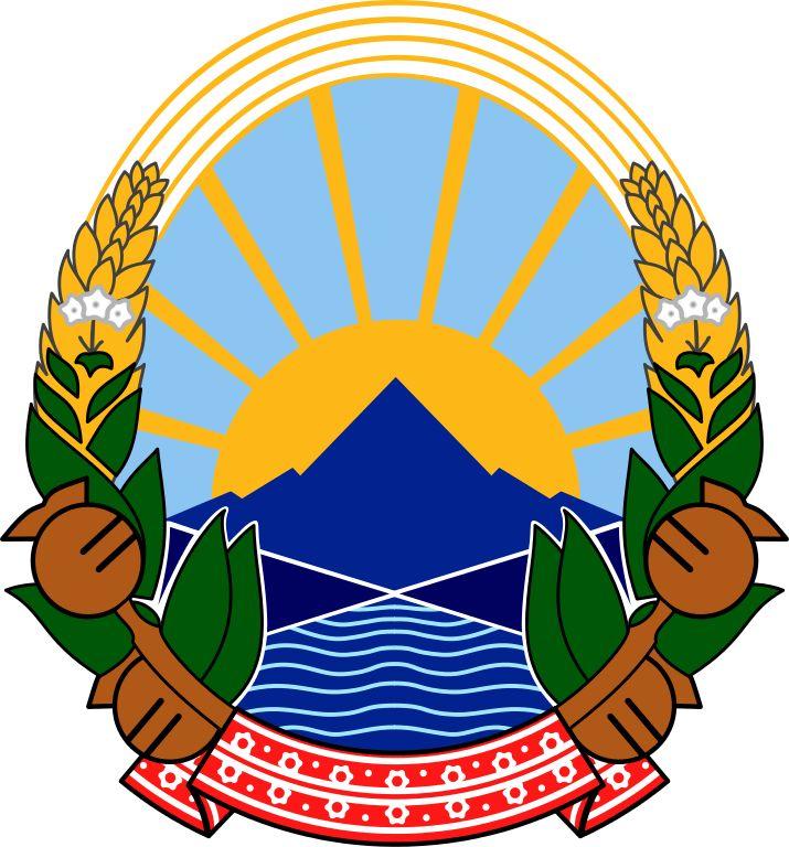Brasão de armas da Macedônia. Emblem of Macedonia.
