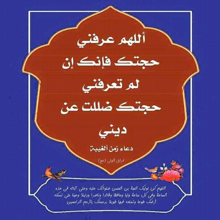 Pin By Karrar Takach On Proverbs Quotes Proverbs Quotes Islamic Quotes Quotes