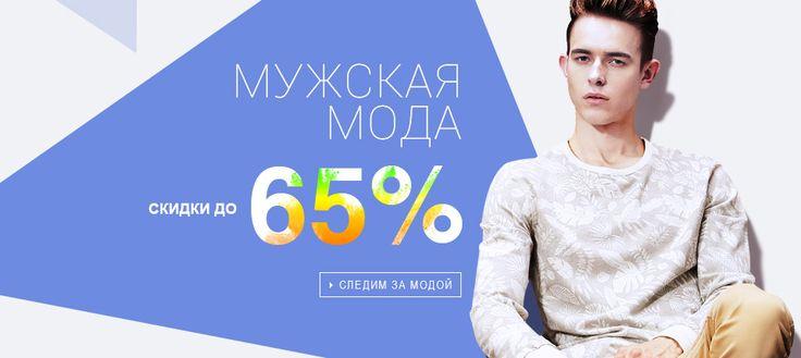 Sammy Dress для экономии: Дешевая одежда, Последняя Мода | Sammydress.com