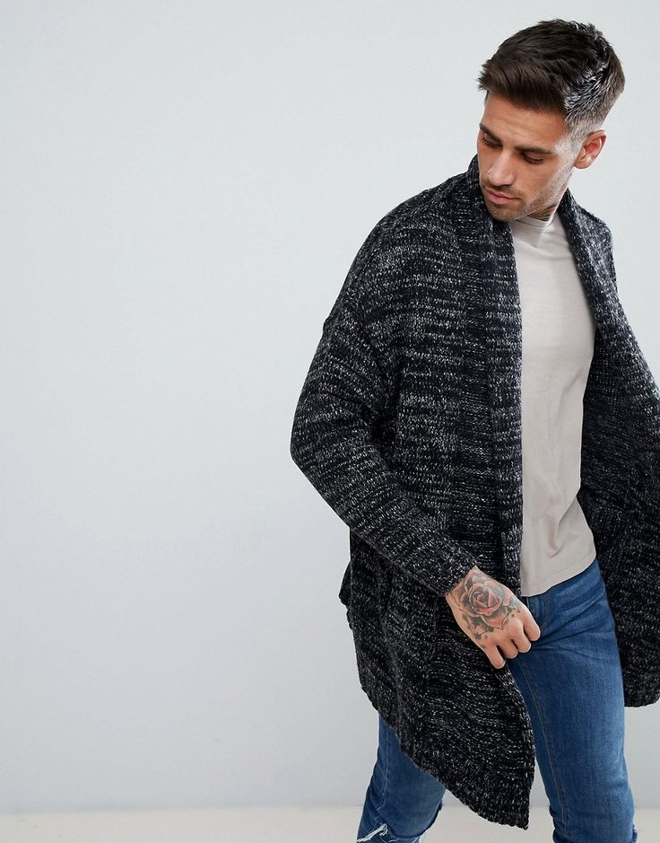 Bershka Oversized Knit Cardigan In Gray Marl - Gray