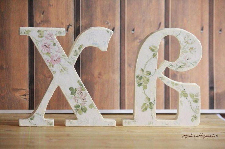 пасхальный декор - декупаж распечаткой пасхальных букв