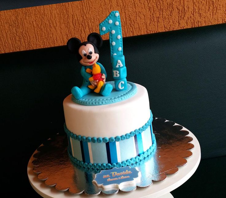 daruj.me -  Sweetest site in Montenegro  -   #cartoon #disney #children #cakes