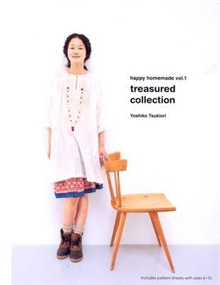 The only sewing book you will ever need to start