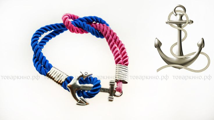 Браслет с якорем морской узел розово синий