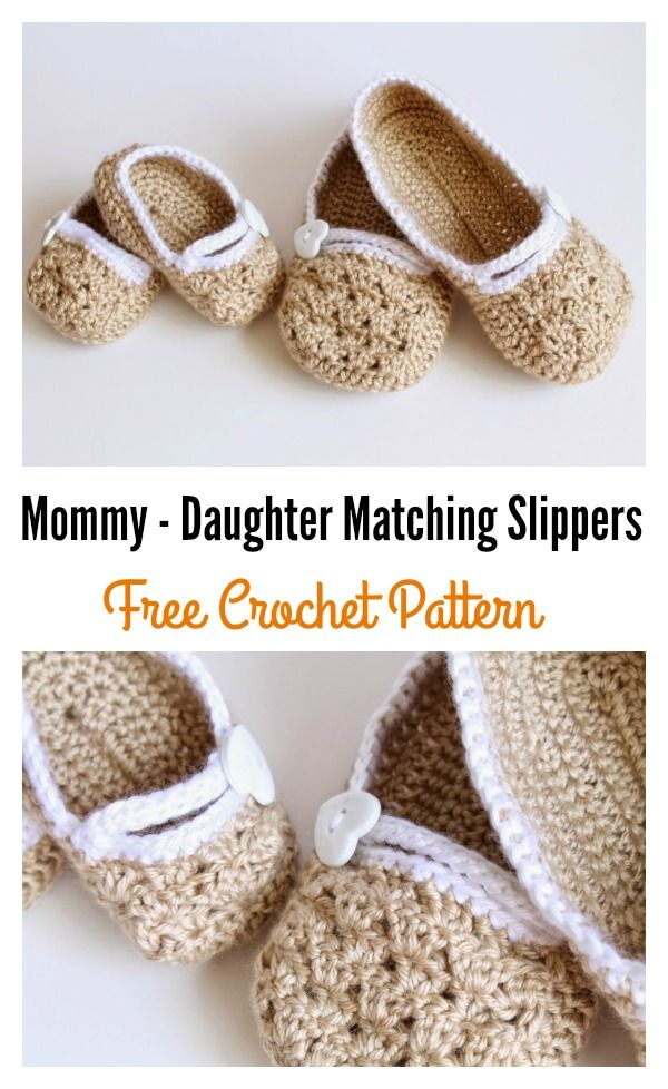 Free Matching Slippers Crochet Pattern For Mommy and Daughter