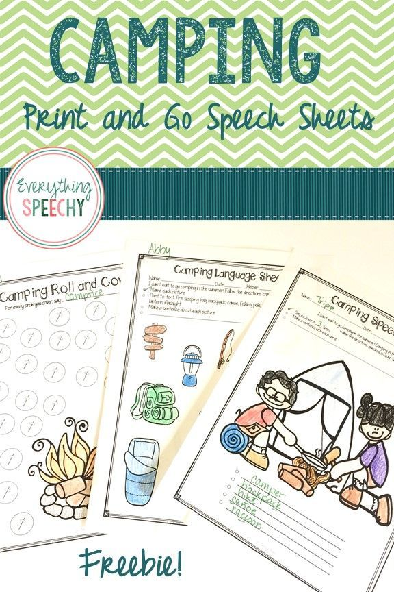 Free no-prep, print and go speech and language worksheets for a camping theme in speech therapy