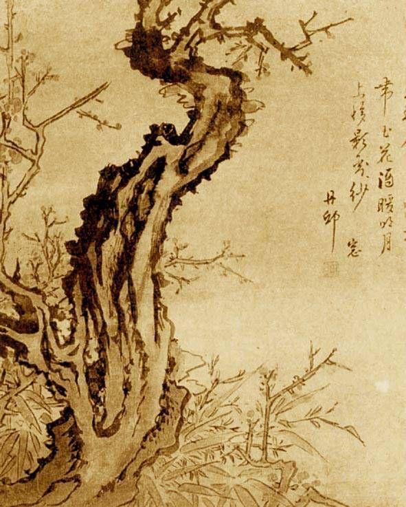 (Korea) 노매함춘 by Kim Hong-do (1745-1806). ca 18th century CE. color on paper.
