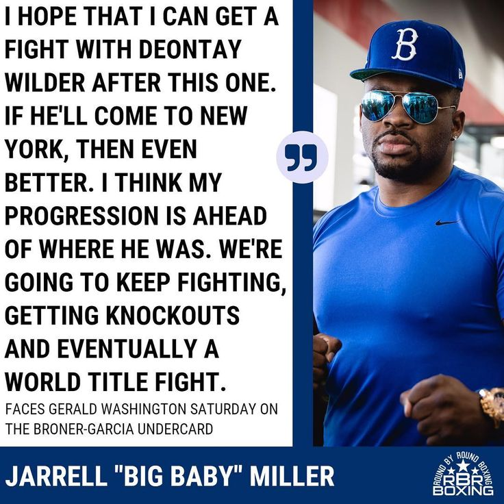 Big Baby is hoping for big things after Saturday night. Will he deliver a KO over Gerald Washington? __________________________________ Original Photo: @thisisamandaw | Showtime #Boxing #Boxeo #RoundByRoundBoxing #RoundByRound #RBRBoxing #RBRBuzz #BronerGarcia #BrooklynBoxing #Showtime #ShowtimeBoxing #BarclaysCenter #BoxingFanatik #BoxingHype #Boxen #BoxingGuru #TagYourSquad #WhoWins #Heavyweight #PremierBoxingChampions #BigBaby #GalloNegro #MillerWashington #WashingtonMiller