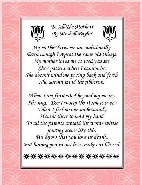 unborn baby girl poems - photo #11