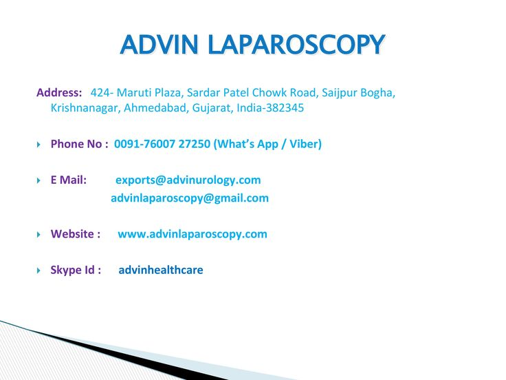 ADVIN LAPAROSCOPY