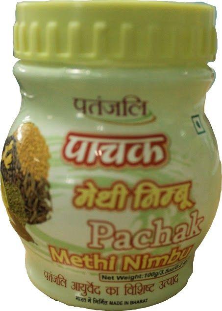 pachak_methi_nimbu #patanjali health care product