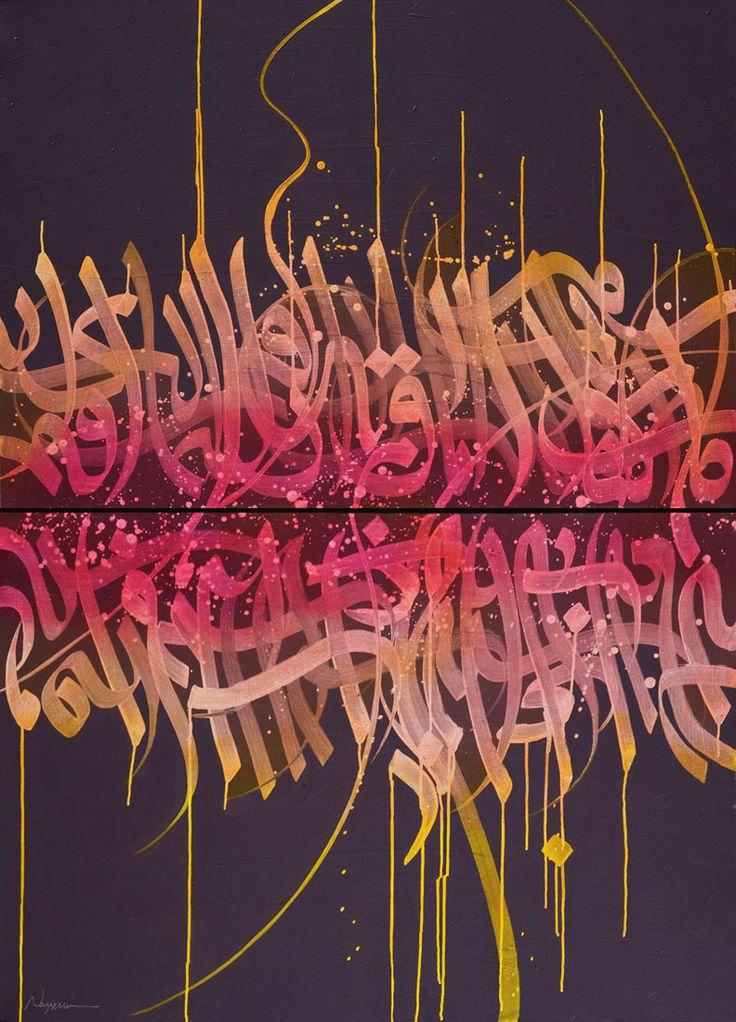 2010   SASAN NASERNIA / VISUAL ARTIST