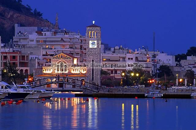 GREECE CHANNEL | Volos