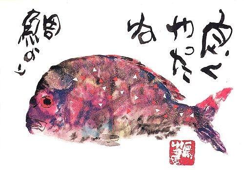 Google 画像検索結果: http://www4.ocn.ne.jp/~naga1019/tu01.jpg