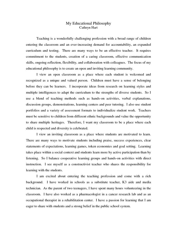 early childhood educational philosophy essay Philosophy statement early childhood education essays in order to write a personal philosophy of early childhood education, what is an example of a.