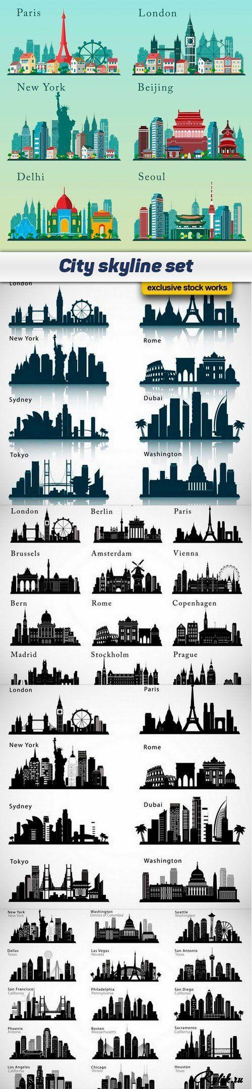 Городской пейзаж  вектор. City skyline set