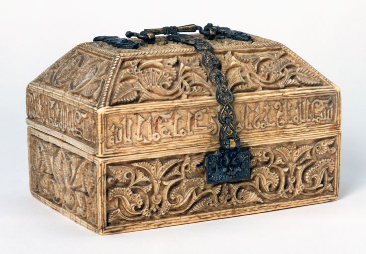 Casket for Daughter of 'Abd al-Rahman III, 962 AD, Victoria and Albert Museum, London, England.