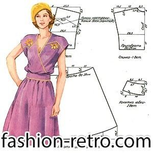 Летнее платье с вышивкой 80-х Летнее платье с вышивкой отрезное по линии талии. Спущенное плечо. Перед лифа с асимметричными кокетками и асимметричным заходом. Юбка расширенная книзу на кокетке, из-под которой - сборки.  В качестве отделки в этой модели используется вышивка и кант по краю кокеток лифа и юбки, а также по краю горловины.