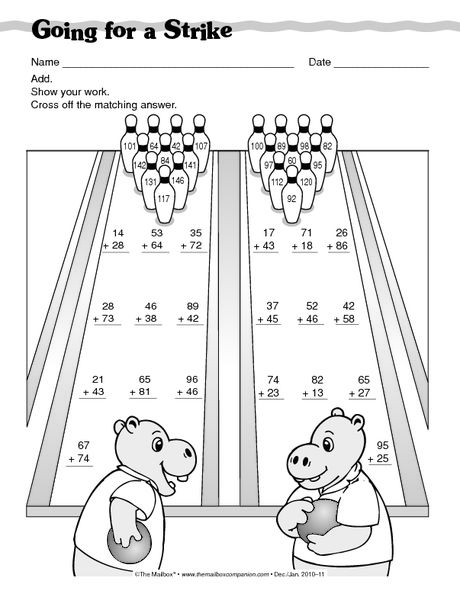 Math Worksheet: addition with regrouping
