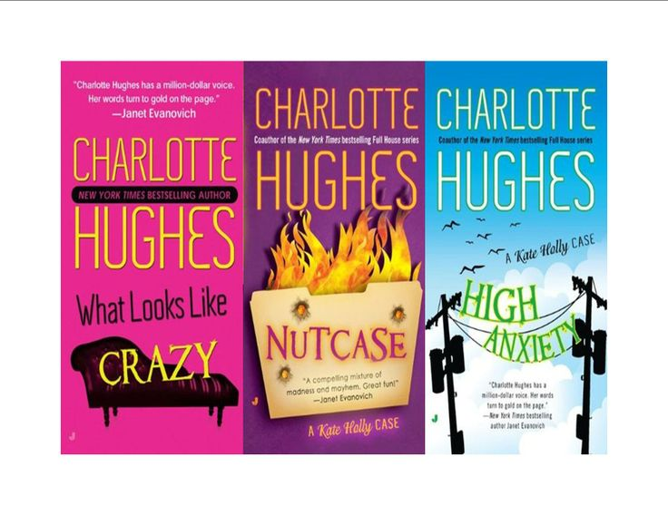 If you like Janet Evanovich checkout these books by Charlotte Hughes a co-author to Janet Evanovich!