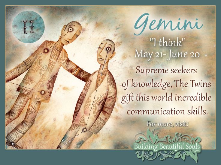 Gemini Star Sign : Gemini Sign Traits, Personality, Characteristics