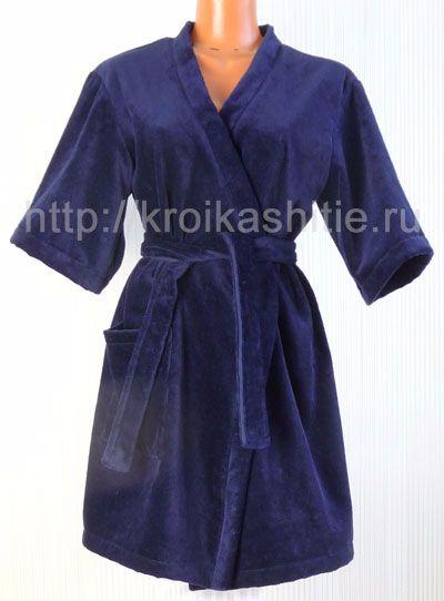 Шьем халат с запахом, кроим на ткани.