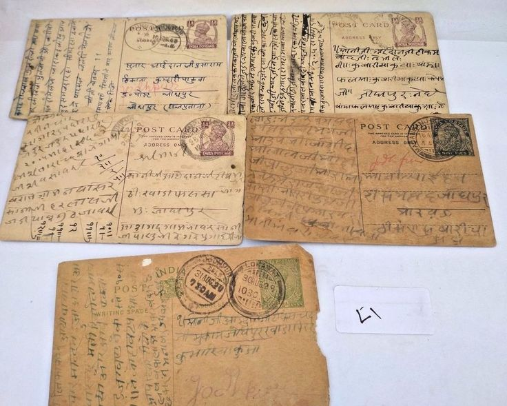 5 Orignal Old Correspondence Letters  70/ 80 years Before Independence of India