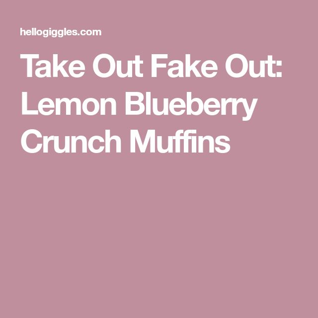 Take Out Fake Out: Lemon Blueberry Crunch Muffins