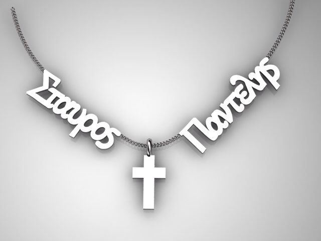Name necklace with small cross