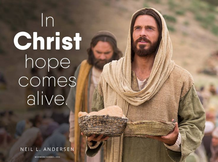 """Remember that when you're facing the Son, following His Light, all shadows will fall behind you—because with Hope smiling brightly before your path… there is nothing that can keep you down! ... """"In Christ, hope comes alive."""" From #ElderAndersen's http://pinterest.com/pin/24066179229002852 message http://lds.org/prophets-and-apostles/unto-all-the-world/a-classroom-of-faith-hope-and-charity Enjoy more beautiful images, scriptures, and messages about #JesusChrist…"""
