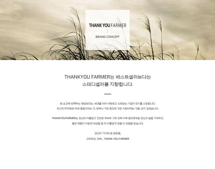 Brand concept ' — THANK YOU FARMER