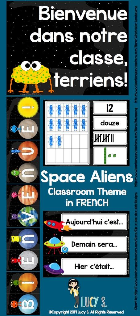 $ FRENCH Space Aliens (Monsters) Classroom Theme - Spaceships, rockets, planets, astronauts and friendly aliens are going to make your classroom be out-of-this-world cute! - français