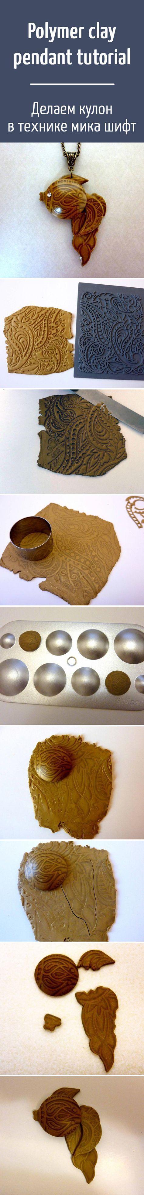 Polymer clay pendant tutorial / Делаем кулон из полимерной глины в технике «мика шифт»