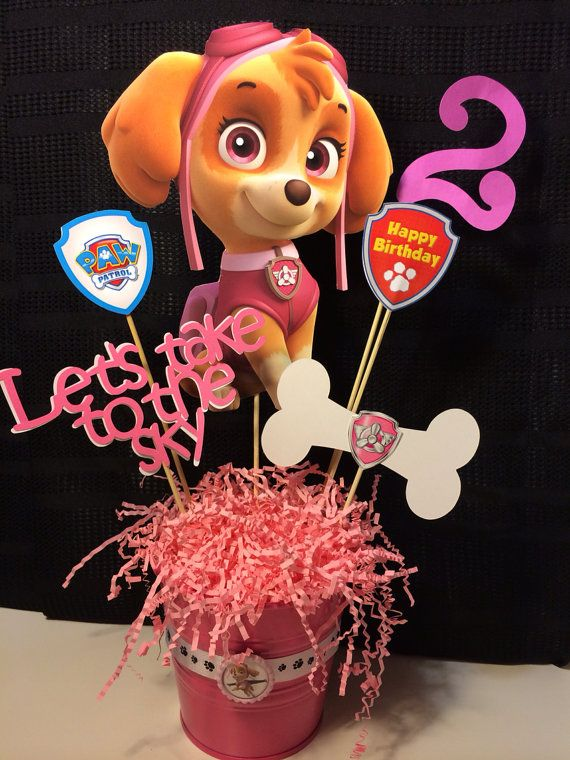 Skye Paw Patrol Centerpiece With Magnets Centerpieces
