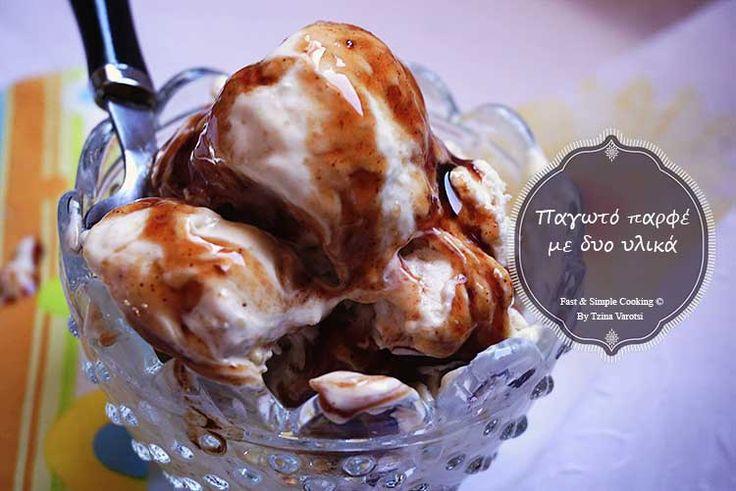 Παγωτό Παρφέ Με Μόνο Δύο Υλικά - Fast & Simple Cooking  http://ift.tt/1XiTS5H  #edityourlifemag