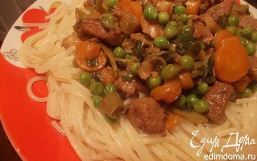 Паста с говядиной и молодыми овощами   Кулинарные рецепты от «Едим дома!»
