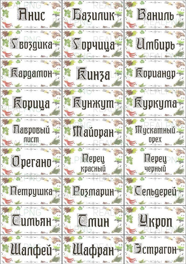 Авторская коллекция растрового клипарта