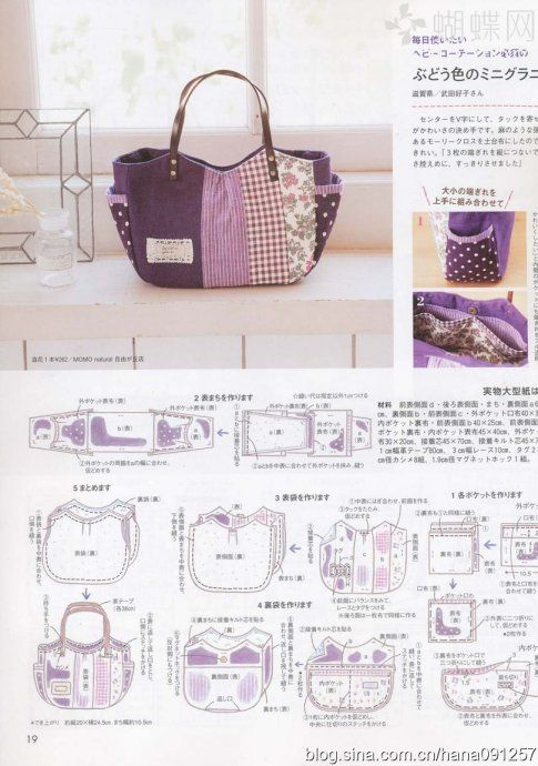 Lovely bags with TUTORIAL.  http://blog.sina.com.cn/s/blog_513215b20100mffg.html