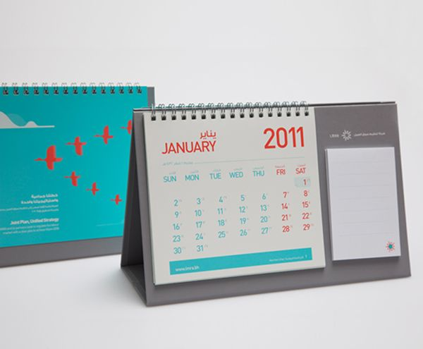 Calendar concept and design for the Labor Market Regularity Authority of Bahrain. The Authority reached Boxon to come up with a conceptual design for the distributable desk calendar of the upcoming year.