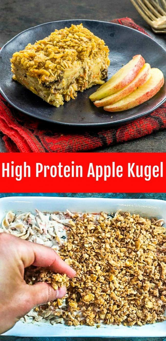 If you're vegan or vegetarian and finding something to eat at the Holiday table is a challenge for you, you need to try this High Protein Apple Noodle Kugel . Rich in plant based protein and fiber, hearty and satisfying, it's a great addition to your Rosh Hashana table! via @ourpassion4food