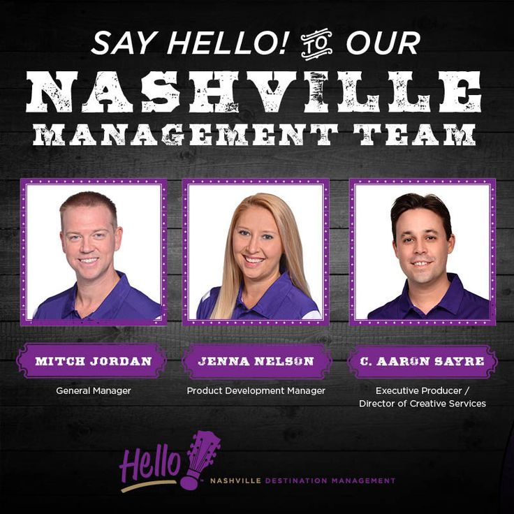 October 3, 2016 is a big day in Hello! History- our Nashville office opens today, and our team is ready to bring Hello! hospitality to Music City. Please allow us to introduce some of the key players who will serve Hello! clients and guests when you partner with Hello! in Nashville. Our General Manager is Mitch Jordan, Creative Services Director is Aaron Sayre, and Jenna Nelson will be serving as Product Development Manager.