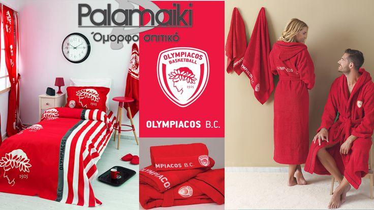 Για σένα που είσαι κολλημένος με την ομάδα.... μοναδικά λευκά είδη για το υπνοδωμάτιο και το μπάνιο από την Palamaiki S.A!! 😎🏟️⛹️♂️🤼♂️💪⚽🏀🏆 #palamaiki #dressinghome #olympiakos #olympiacos