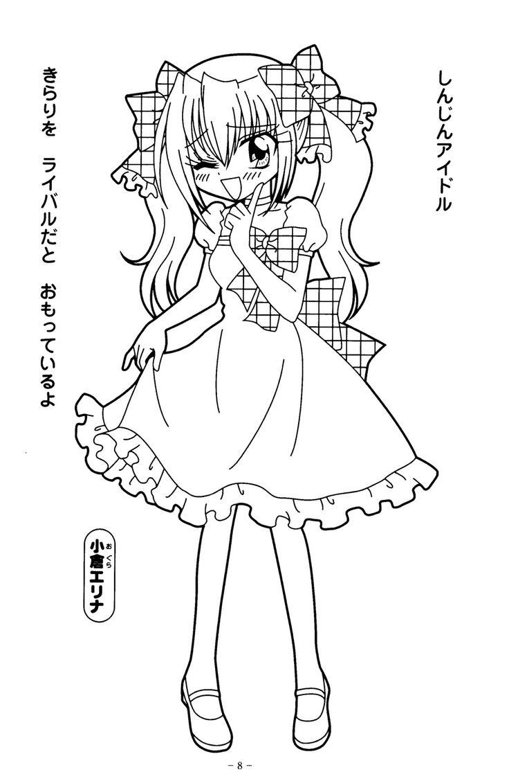 Erina_Ogura || Kilari | Desenhos, Desenho, Poster