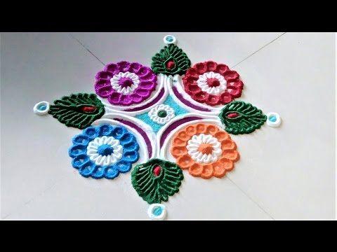 sanskar bharti rangoli border basic shape - part - 2 - K87 - YouTube