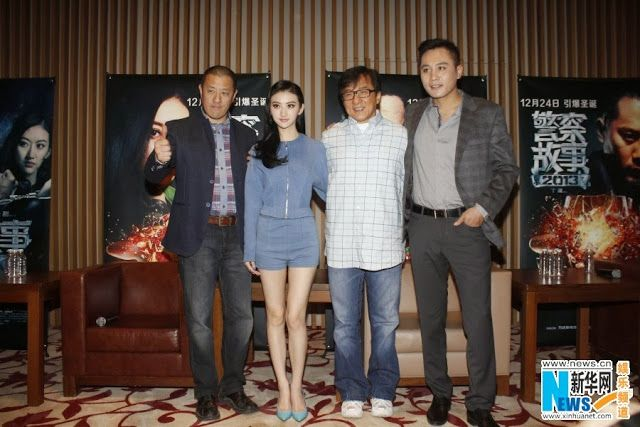 """Jackie Chan and Jing Tian promote """"Police Story 2013"""