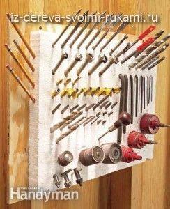 приспособления для хранения инструментов своими руками