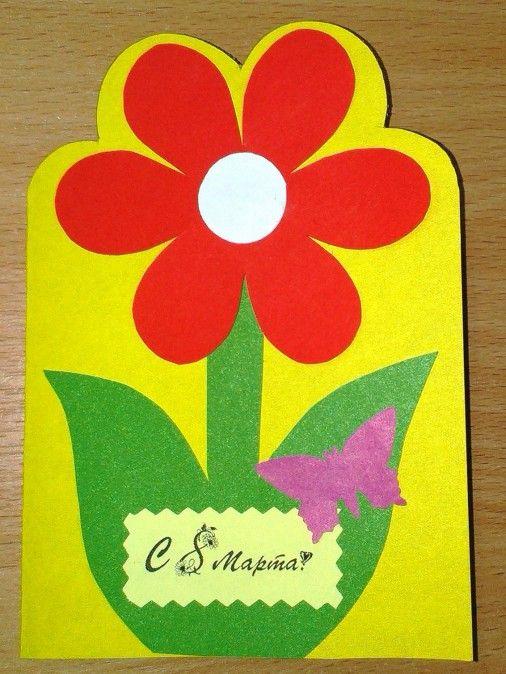 Открытка к 8 марта своими руками для детей 3 года, открытки днем