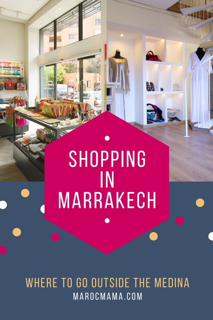 The souks aren't the only place to find good shopping in Marrakech - really great boutique shops are found all across the city. If you've got a bit of an adventurous spirit you'll be rewarded with products that are a little more unique and sometimes more