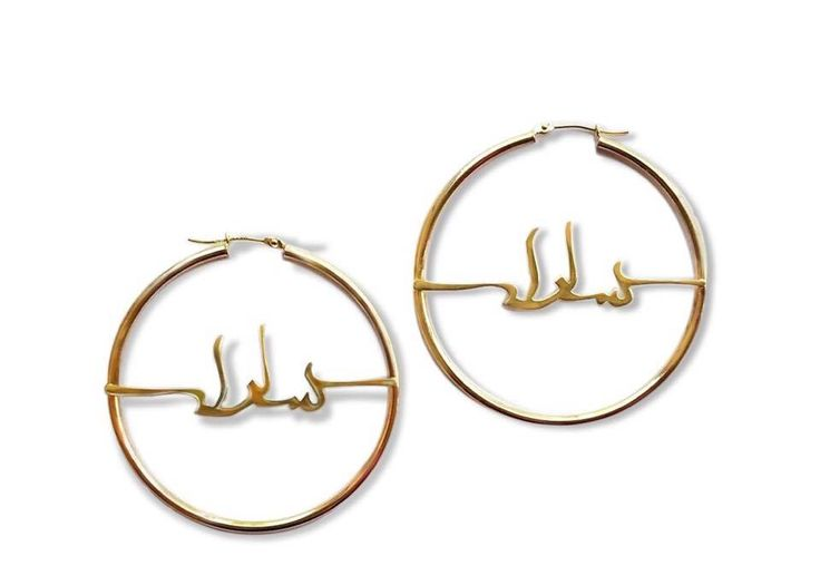 Custom made Persian name hoops-ALANGOO